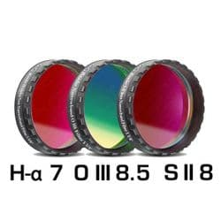 "Baader CCD Narrowband-Filters  1¼"" and 2"" with Low Profile Filter Cell (LPFC)"