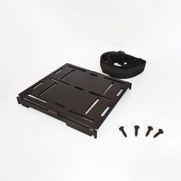 Pegasus Small Factor PC Base Plate for UPBv2