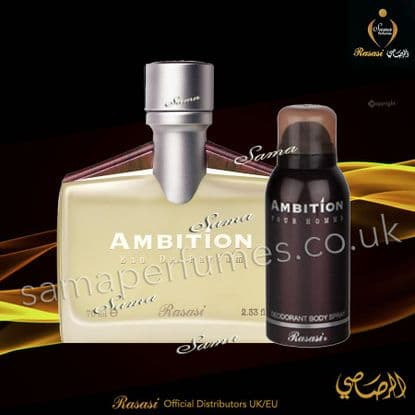 AMBITION MEN SPRAY + FREE AMBITION  DEO - Rasasi UK & EU Distributors
