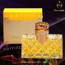AMBITION WOMAN - 75ML -SPRAY - Rasasi UK & EU Offcial Distributors