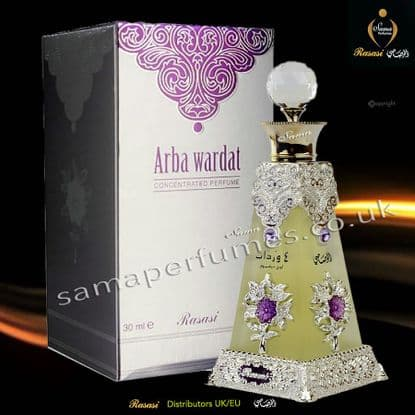 ARBA WARDAT - 30ml OIL (concentrated perfume)