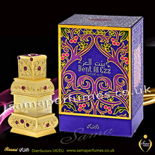 BENT AL EZZ NABAH - 18ml OIL (concentrated perfume)