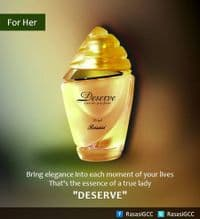 Deserve Women Spray - 70ML - Rasasi UK & EU Official Distributors