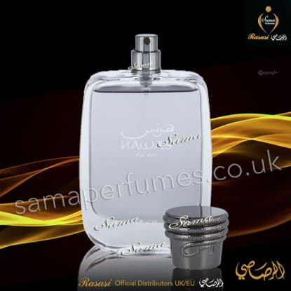 HAWAS for him - 100ml EDP