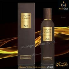 HUMS AL BAREYA Parfum D'Ambiance Darkessence - 250ml Rasasi UK & EU Distributors