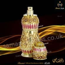 INSHERAH GOLD 30ml Edp EXCLUSIVE EXOTIC PERFUME Spray UNISEX LUXURY RANGE