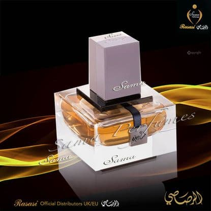 JUNOON LEATHER for men - 50ml EDP