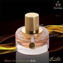 JUNOON LEATHER for women - 50ml EDP