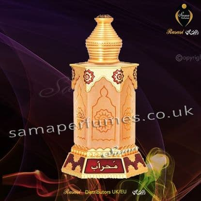 MEHRAB CONCENTRATED PERFUME OIL 25 ml (Attar)