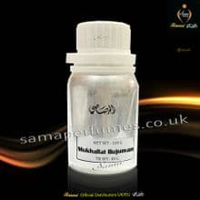 MUKHALLAT BUJUMAN 100mL PERFUME OIL- Rasasi UK & EU Distributors