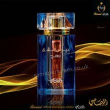 Nebras Al Ishq WAHAJ 6ml Perfume Oil - Rasasi UK & EU Distributors