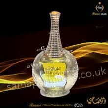 SAMAWI - 20ml OIL (concentrated perfume)