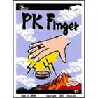 PK Finger by Kreis Magic