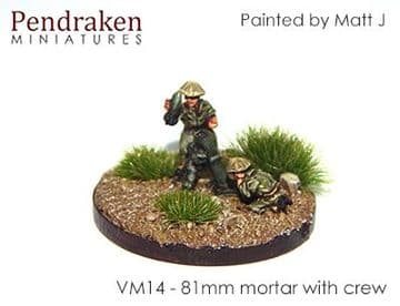 <n>VM14 </n>81mm mortar with crew (French mortier modele 44) (3)