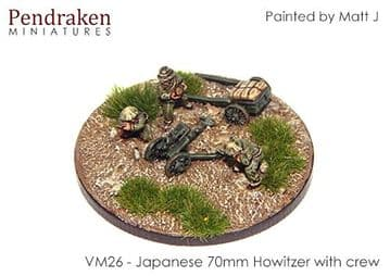 <n>VM26 </n>Japanese 70mm Howitzer with crew (1)