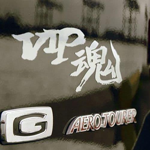 16cm Sticker Personnalisation Voiture Auto Film Autocollant VIP Blanc