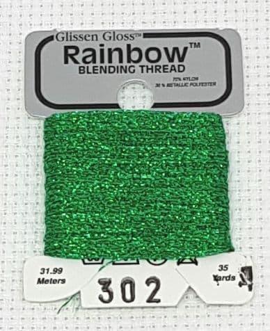 Green GlissenGloss Rainbow Thread 57 / R302